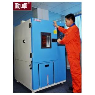 高低温试验箱温湿度控制器显示异常怎么办