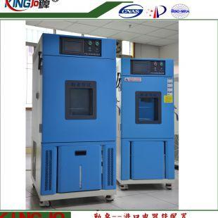 高低温检验装置厂家气候模拟试验箱高低温湿热循环箱