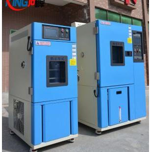 -40℃-150℃高低温湿热试验箱