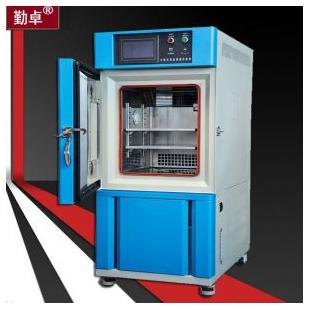 电动玩具高低温湿热试验箱TEMI880检测标准