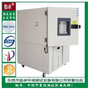 东莞勤卓淋雨试验箱/防水试验箱IP56淋雨试验箱技术规格