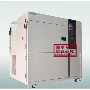 东莞勤卓高低温冲击试验箱COK-80G环境温度冲击箱