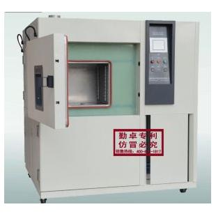 东莞勤卓高低温冲击试验箱COK-80G三厢两箱冲击箱