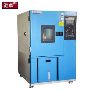 东莞勤卓恒温恒湿箱/湿热试验箱CK芯片常用的高低温试验箱是哪种?