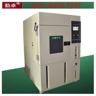 东莞勤卓老化试验箱/耐候试验箱qz-xd150氙灯加速老化试验箱