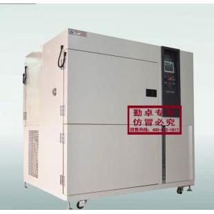 东莞勤卓高低温冲击试验箱COK-80G-3H冷热冲击试验箱