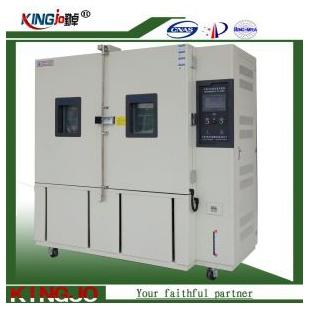 东莞勤卓步入式试验箱/步入式实验室BRS-2000G