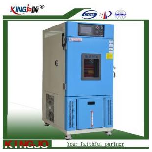 东莞勤卓恒温恒湿箱/湿热试验箱LK-150G
