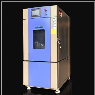 东莞勤卓LK高湿度恒温箱实验室环境箱温湿空制箱