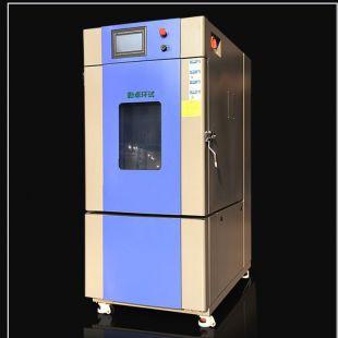 东莞勤卓40多度恒温箱CK实验室环境箱温度老化实验箱