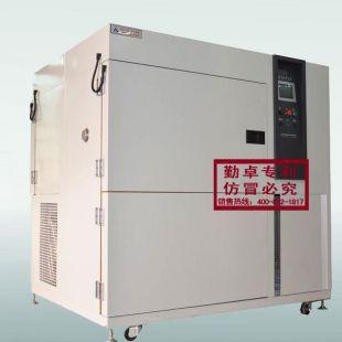 东莞勤卓高低温冲击试验箱COK高低温冲击箱抗老化试验箱