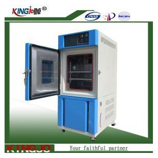 X56淋雨试验箱 防水试验检测箱