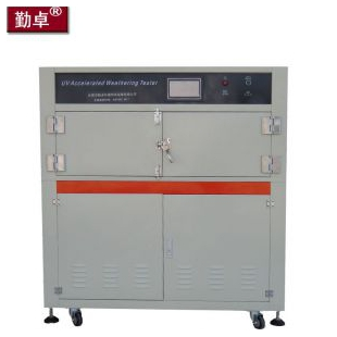 紫外耐候老化试验箱