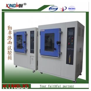 勤卓科技淋雨實驗測試機 IPX34防水等級淋雨試驗箱