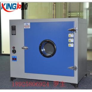 勤卓HK-640E高温箱工业烤箱300度烘烤箱450度鼓风干燥箱