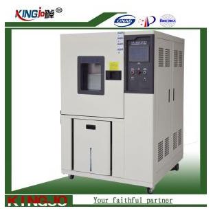 -0~+150℃可程式恒温恒湿试验箱800L