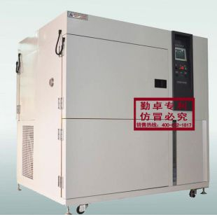 COK-50G-3H 冷热冲击试验箱