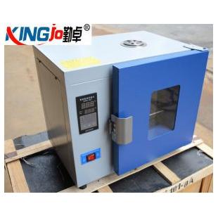 勤卓恒温箱高温热老化箱电子鼓风循环恒温箱干燥箱
