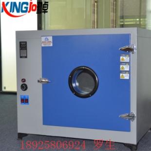 现货高温箱恒温箱电子鼓风干燥箱HK-1400E高温热老化箱