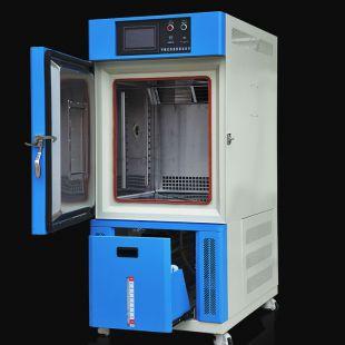 -0~+150℃可程式恒温恒湿试验箱150L