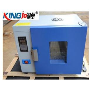 高温恒湿箱HK-16E高温老化箱恒温热老化试验箱