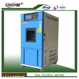 -0~+150℃可程式恒温恒湿试验箱225L