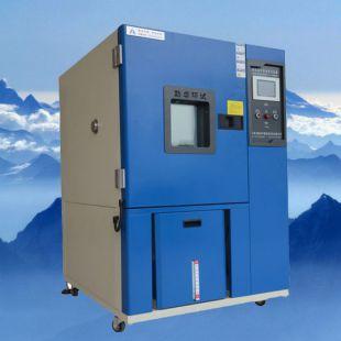 冷热循环测试机热卖 智能高低温控温箱
