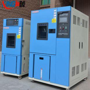 厂家高低温箱热卖高低温潮湿环境试验箱