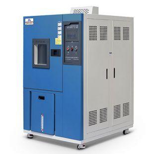 模具408L高低温试验箱高校科研恒温恒湿试验箱