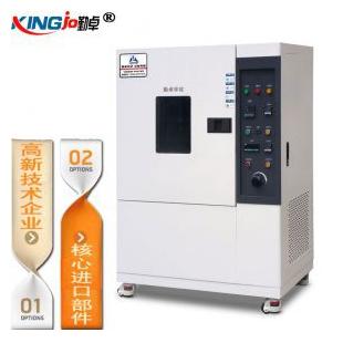换气老化试验箱QZ-HQ-150