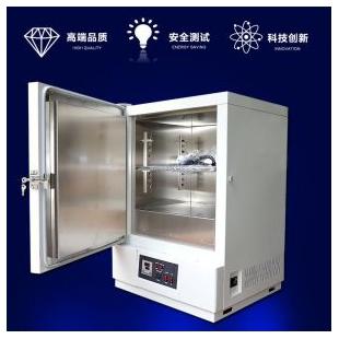 超精密高温烤箱