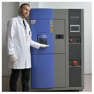 两槽式冷热冲击试验箱生产厂家