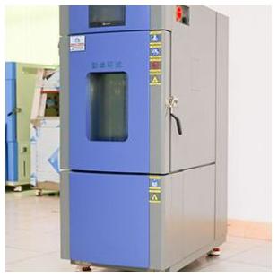 80升立式高低温试验箱