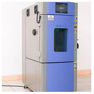 光电检测高低温交变湿热综合试验箱