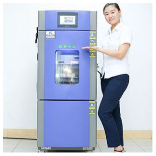 80升小型高低温试验箱