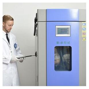 温湿度检定箱电子器材恒温恒湿试验