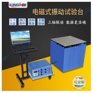 电磁振动试验电路板虚焊检验