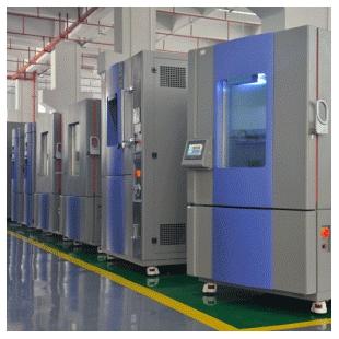 东莞勤卓恒温恒湿试验箱电路板湿热交变测试