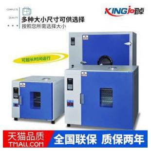 塑胶耐热应力筛选试验箱高温烘箱现货