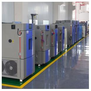 可程式恒溫老化試驗箱高低溫濕熱交變測試機