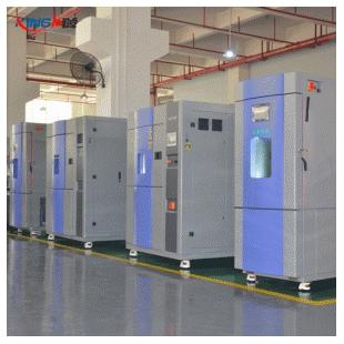 东莞勤卓恒温恒湿箱/湿热试验箱HK/CK/LK/UK/JK 高低温湿热交变试验箱 小型高低温