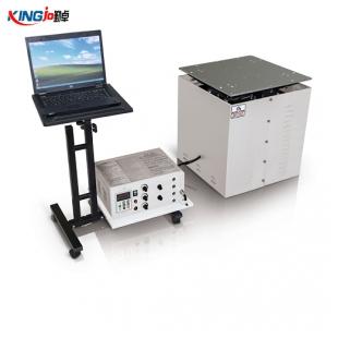 重庆垂直水平电磁振动台3000赫兹电磁振动台HK-3KHZ-20G多少钱