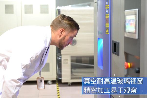 冷热冲击试验箱三箱式和两槽式的区别与相同点