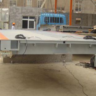 上海上门销售150T槽钢电子地磅厂家