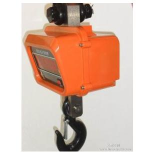 上海销售电子吊秤1吨价格
