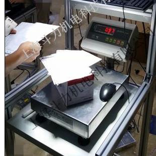 扫码拍摄电子秤快递专用定制产品