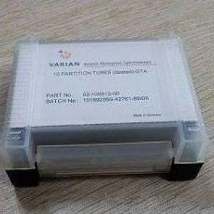 原装进口美国瓦里安原子吸收石墨管