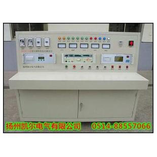 扬州凯尔KECST型变压器特性综合测试台