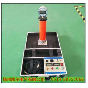 KEZGF-60KV系列便携式直流高压发生器