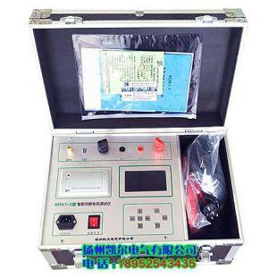 智能超宽量程回路电阻测试仪 20mΩ